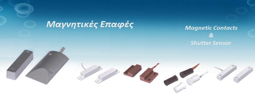 Παγίδες | Red Alert Συστήματα Ασφαλέιας Υπηρεσίες | <p>Οι παγίδες είναι μαγνητικές επαφές που τοποθετούνται σε πόρτες και παράθυρα του ασφαλιζόμενου χώρου και ενεργοποιούνται με τον απομαγνητισμό. Οι παγίδες μπορεί να είναι ενσύρματες και ασύρματες ανάλογα με την προτίμηση σας και την χρήση.</p>
