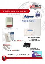Red Alert Συστήματα Ασφαλέιας Προσφορά Προσφορά συναγερμου Apollo plus |  | Συναγερμοί, Πίνακες & Πληκτρολόγια, Σειρήνες, Ραντάρ Εσωτερικά, Παγίδες | Sigma